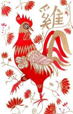red-chicken